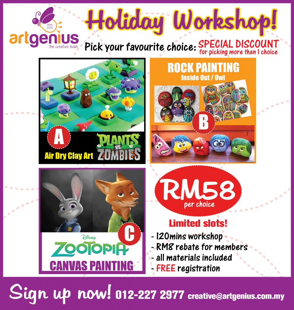 Holiday Workshop May 2016