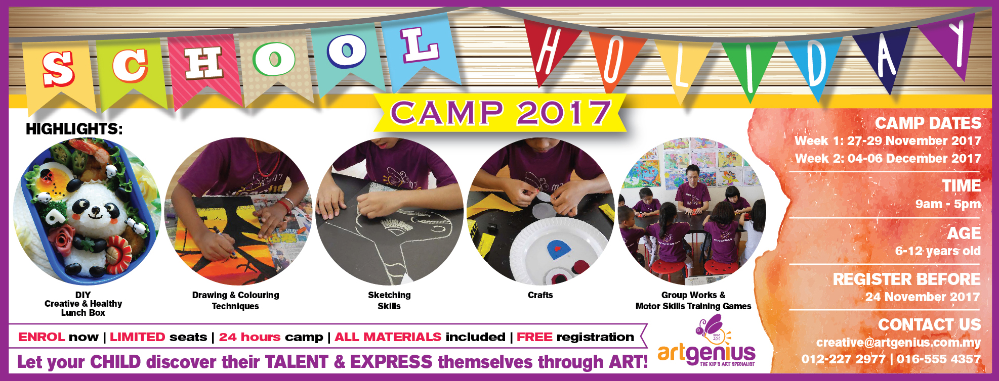 School Holiday Camp 2017