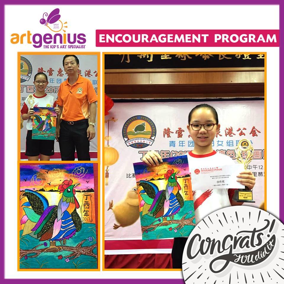 Student Award 10